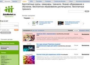 edumarket