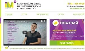 бесплатные курсв интернет маркетинг