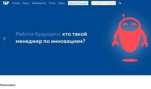 бесплатные онлайн курсы по бизнесу