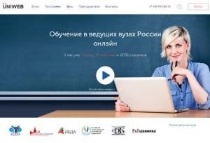 бесплатные онлайн программы