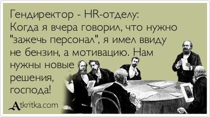 atkritka_1354286848_62