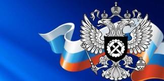 роструд, онлайнинспекция.рф