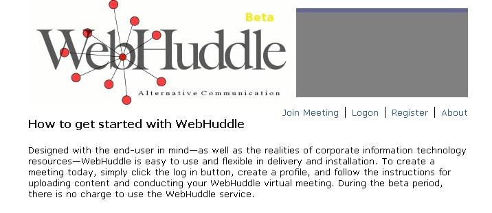 webhuddle бесплатные вебинары видеоконференции
