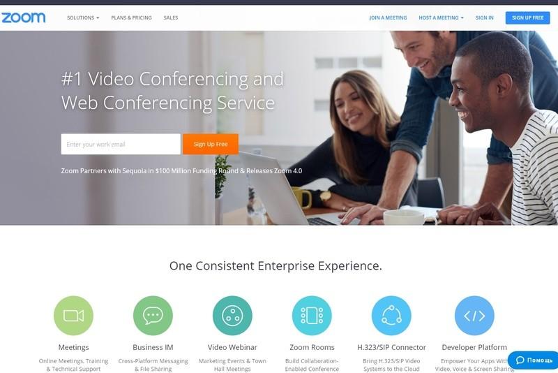zoom бесплатные вебинары видеоконференции