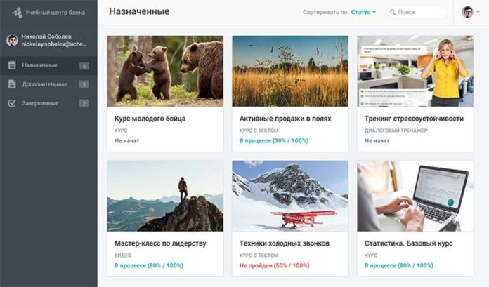 СДО LMS iSpring Online