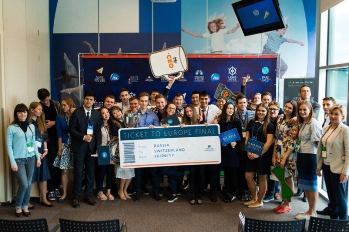 Талант и воля к победе: Procter & Gamble объявляет конкурс для нового поколения бизнес-лидеров