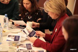 Рождественский саммит 2017: интересные идеи HR