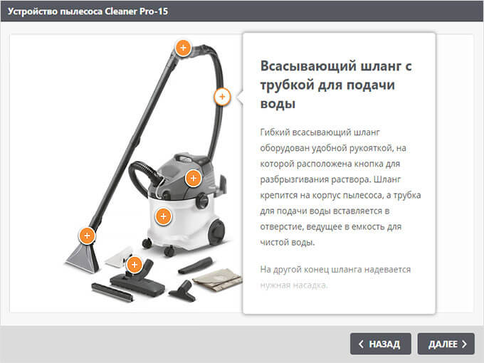 iSpringSuite 9 набор инструментов для разработки электронных курсов. Интерактивности