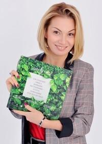 """Лиана Чистякова, основатель и руководитель компании <a href=""""http://liana.green/"""