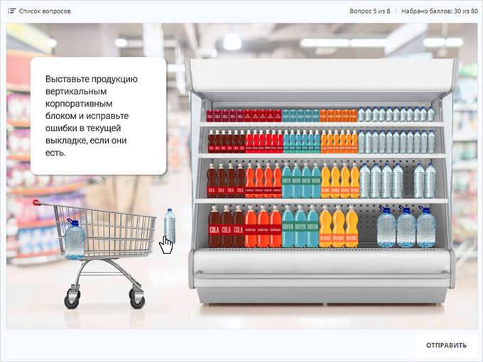 iSpringSuite 9  набор инструментов для разработки электронных курсов. Отработка навыков