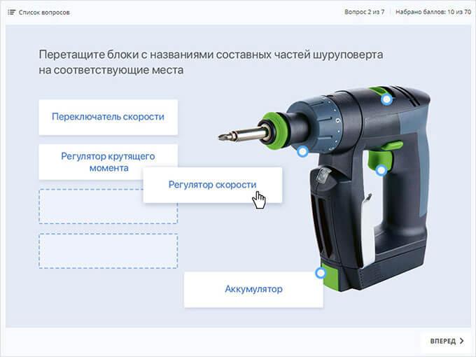 iSpringSuite 9  набор инструментов для разработки электронных курсов. Тестирование