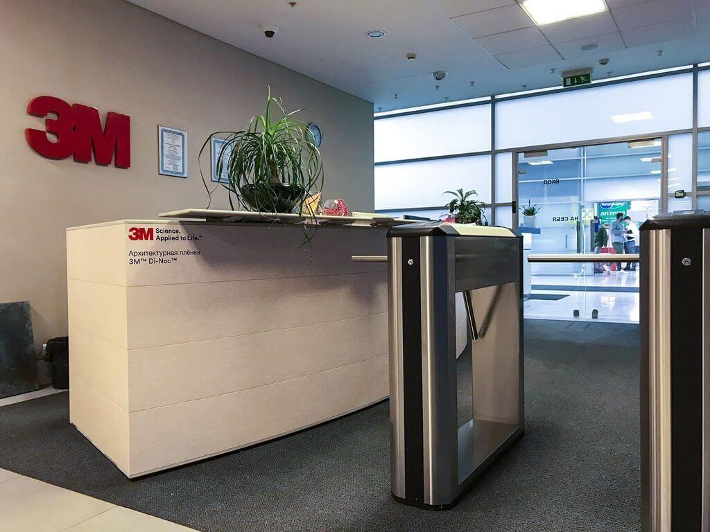 Комфортный офис: кейс компании 3М