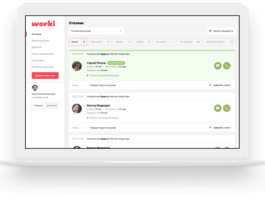 поиск сотрудников и база резюме мобильное приложение Worki