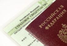 С 1 апреля карточки СНИЛС переходят в электронный формат: что важно знать работодателю