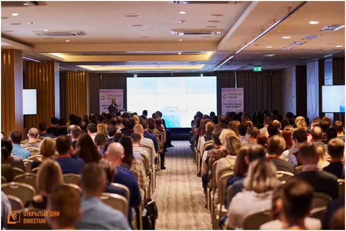Завершилась конференция «Открытые дни DIRECTUM. Практика и тренды цифровизации»