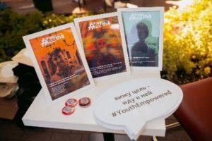 Coca-Cola в России представит бесплатную образовательную программу «Youth Empowered — Твой путь к успеху»