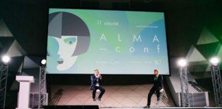 В «Сколково» прошла конференция ALMA_conf о карьере в IT-сфере и роли женщин в предотвращении кадровой катастрофы