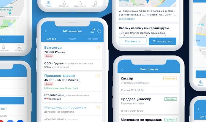 Работа.ру представила новый логотип и обновила функционал сервиса