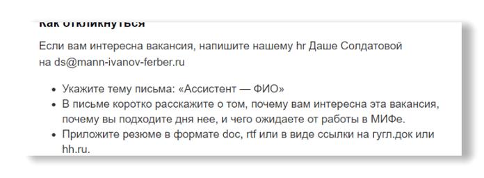Пример требований от издательства «МИФ»