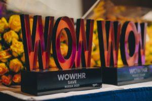 В России объявлены лучшие кейсы-победители бизнес-премии WOW!HR
