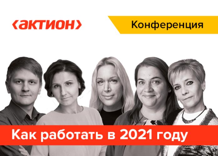 всероссийскую практическую конференцию —
