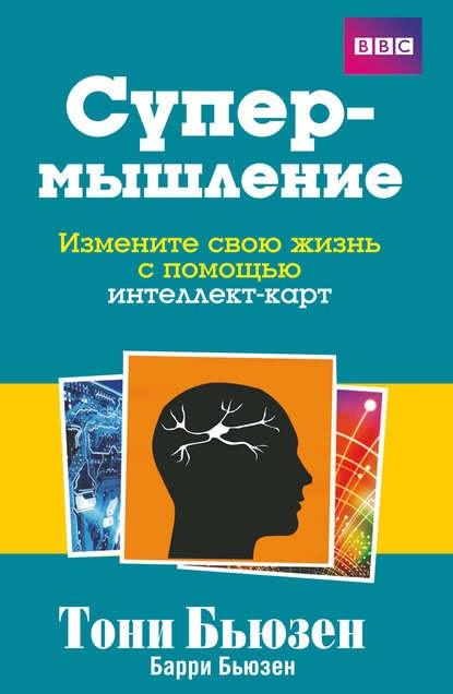 бизнес-книги для профессионалов